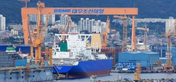 PFI News-Unions At HHI and DSME Protest Merger Agreement