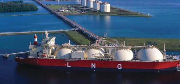 Pakistan gives green light to five LNG terminal plans